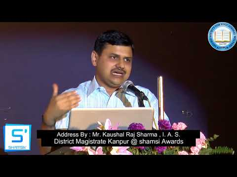 Very Inspired Speech By District Magistrate Mr. Kaushal Raj Sharma (IAS)