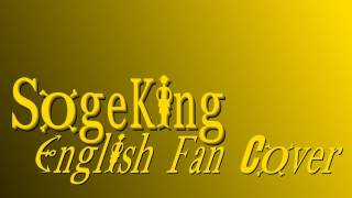 Download SogeKing English Fandub Cover {One Piece} MP3 song and Music Video