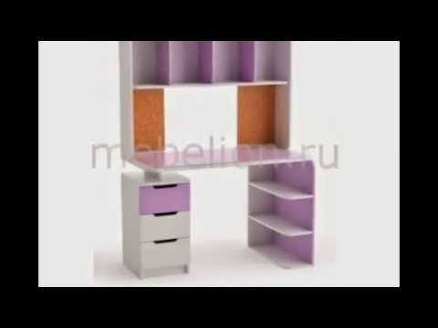 Детские компьютерные кресла AMF - YouTube