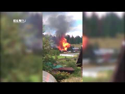 Взрыв газа в Нижних Сергах