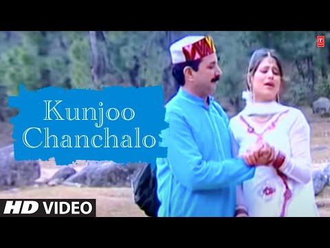 Kunjoo Chanchalo - Himachali Lok Rang (Hits Of Karnail Rana)
