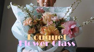 Español/Eng | 화사한 봄을 닮은 꽃다발 만들…