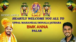 BMK ANNA 2019 PALARAMBANDI INVITATION  ALL R INVITED NEW VIDEO