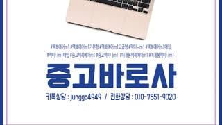 애플 맥미니m1 맥북에어m1 신형 미개봉, 중고 모두 …