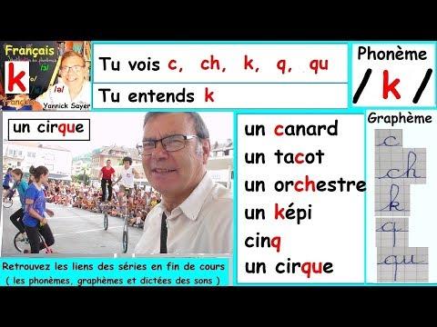 Son phonème /k/ et écriture graphème (c, ch, k, q) : Français cp ce1 # 17