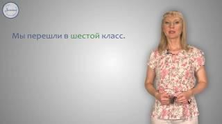 Уроки русского Имя числительное как часть речи