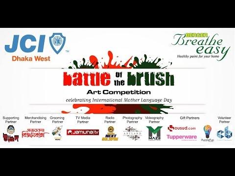 JCI Dhaka West in Radio Next 93.2 FM