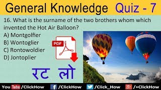 Basic GK General Knowledge Questions and Answers in English | Quiz - 7 | Click How
