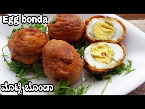 Egg bonda | egg bajji evening snacks recipe | very tasty egg bonda