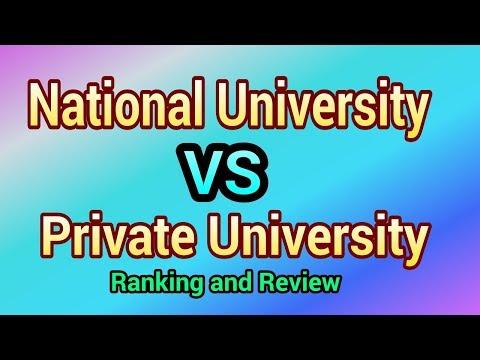 National University VS  Private University | Star Express