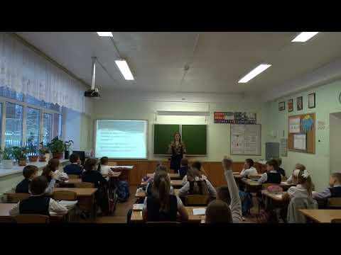 Конкурс Лучший учитель начальных классов, Вольшинец О Е  2019 год, фрагмент урока