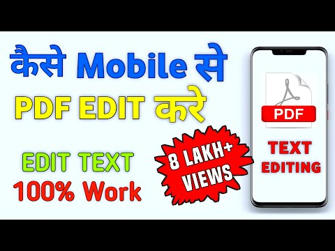 How To Edit Pdf File On Android || Pdf Editor App