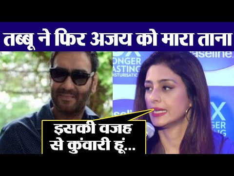 De De Pyaar De: Tabu again targets Ajay Devgn for not get married  FilmiBeat