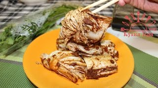 Капуста Кимчи(КАПУСТА КИМЧИ рецепт: Если вы любите блюда в азиатском стиле, если вы любите острую пищу, то эта чудесная..., 2016-02-09T16:54:11.000Z)