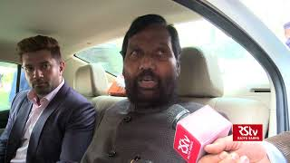 Union Budget 2018-19 | Ramvilas Paswan on Budget