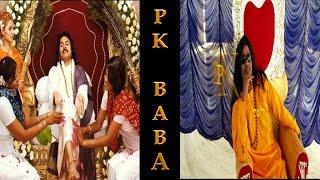 PK BABA Short Film