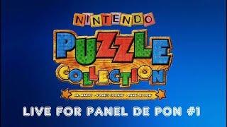 Nintendo Puzzle Collection Live For Panel De Pon #1