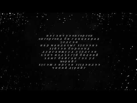 Suke - Rain Ft Code X Buyka /LV/
