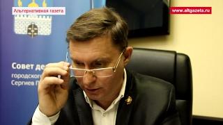Комментарий депутата Большакова о встрече с губером