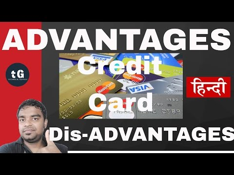 Advantages Of Credit Card