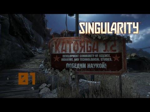 Singularity - 01 - Willkommen auf Katorga-12