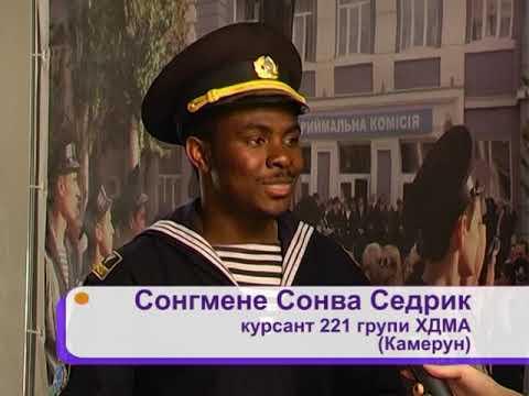 Kherson State Maritime Academy, Ukraine