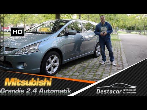 Обзор Mitsubishi Grandis 2.4 Benzin Automatik