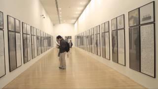 Sophie Calle: Historias de pared