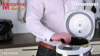 Мультиварка-мультикухня REDMOND MasterFry FM4520 со сковородой, подъемный нагревательный элемент