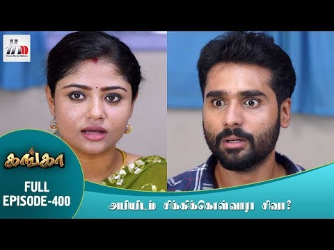 Ganga Tamil Serial | Episode 400 | 24 April 2018 | Ganga Lat