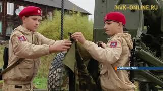 2 сентября, в день окончания Второй Мировой войны, открыли мемориал орудий в Алдане