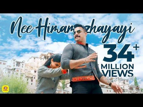 Nee Himamazhayayi Video Song|Edakkad Battalion 06|Tovino|Kailas Menon|Harisankar|Nithya Mammen