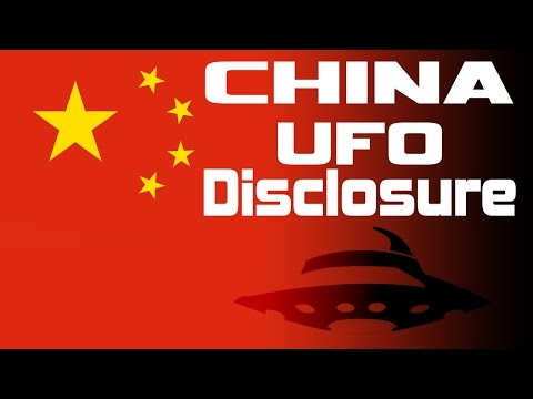 UFO Disclosure - People's republic of China UFO & Extraterrestrial Disclosure News Confrence
