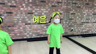 [아이들댄스] 어이 - 크래용팝