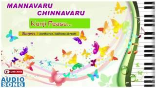 Konji Pesu Song   Mannavaru Chinnavaru Tamil Movie   Sivaji   Arjun   Soundarya   Music Master