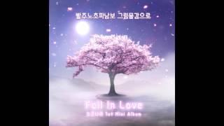 눈큰나라(NUNKUNNARA) - Rainbow Love (Feat. Sheryn Sue) (Short Ver.)