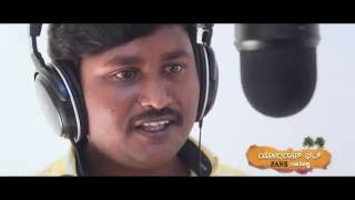 Dana Kayonu - Haalu Kudidha Makkle video song | Duniya Vijay | V ...