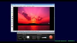 Camtasia Studio 7 - Видеоурок 2 - Запись видео с экрана монитора(Ссылка на бесплатное скачивание Camtasia Studio 7 Rus http://dfiles.ru/files/mdxe1plqf., 2013-04-12T21:57:42.000Z)
