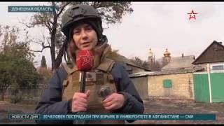 В ДНР показали снаряды НАТО, которыми обстреливали республику