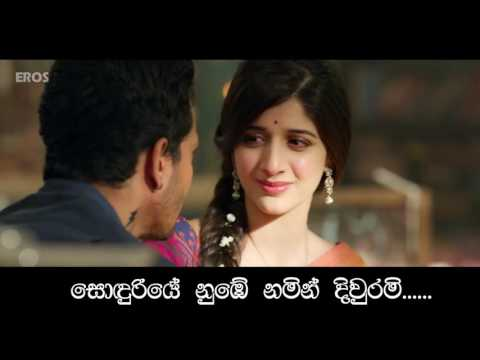 Sanam Teri Kasam  ► Ankit Tiwari 1080p Full HD Official Video Edited With Sinhala Translation Lyrics