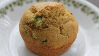 Jalapeño & Chive Cornbread Muffins ~ Dairy Free Recipe