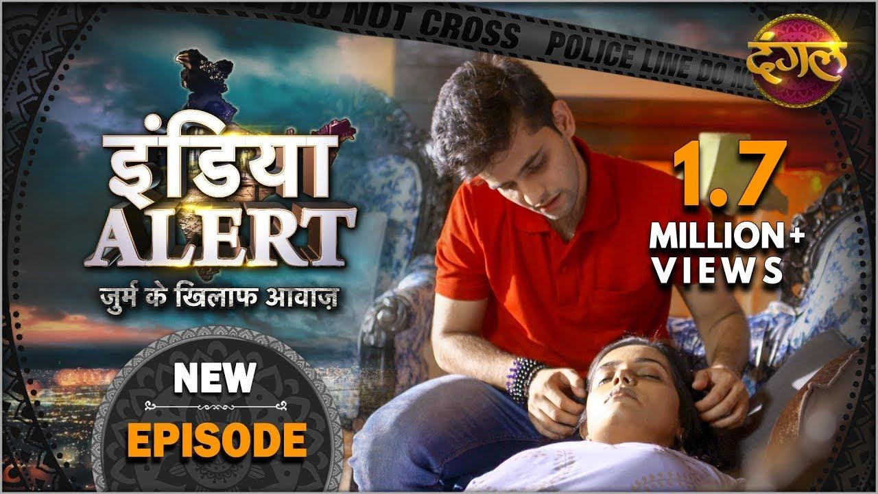 India Alert   New Episode 335   Girlfriend Ki Kabar ( गर्लफ्रेंड की कबर )   Dangal TV Channel