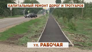 Строительство и ремонт в Тимашевском районе