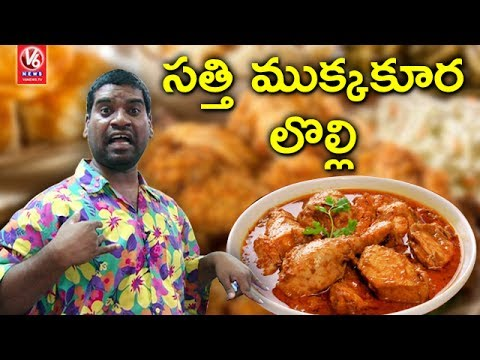 Bithiri Sathi Over Chicken Prices Hike ||...