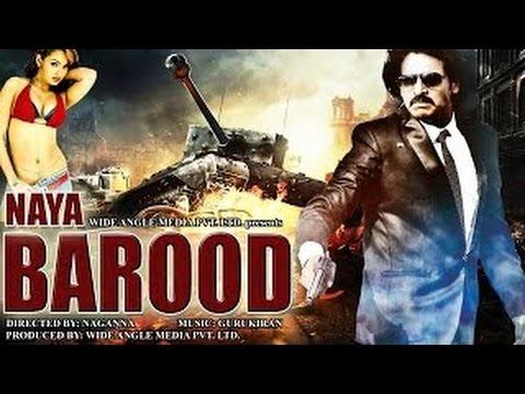 Naya Barood - (2016) - Dubbed Hindi Movies...