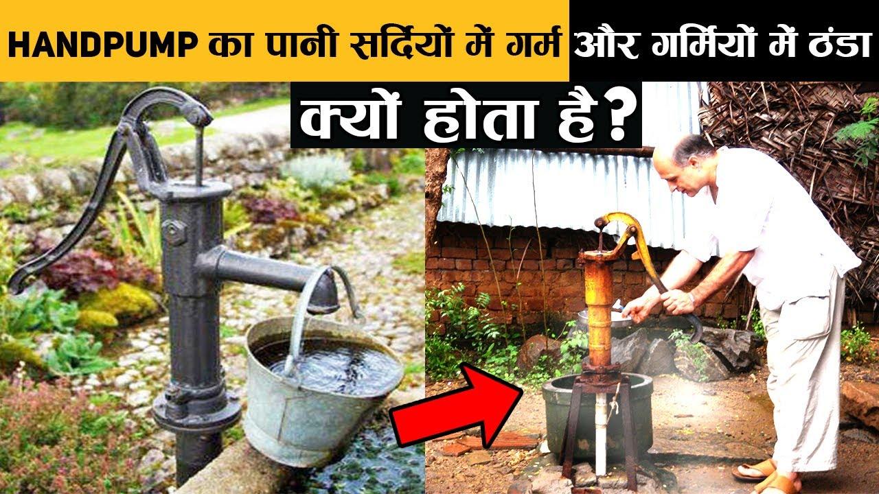 Download ट्रैक्टर के टायरों में पानी क्यों भरा होता है? | Incredible Facts in Hindi | Factified Hindi Ep #76