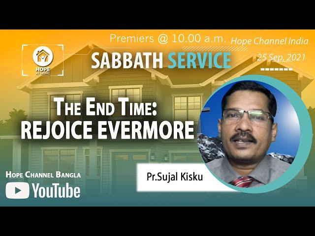 Bangla Sabbath Service | REJOICE EVERMORE  | Pr.Sujal Kisku | 25 Sept., 2021