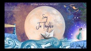 Ja Tujhko | Lyrical Video | Deepak Rathore Project | Kagaz Ki Naav