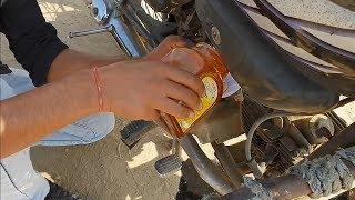 Bike mai oil ki jagh dal honey...fir dekho kya hota hai