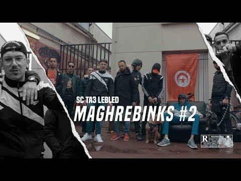 SC - MAGHREBINKS #2  ( CLIP OFFICIEL)